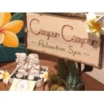 Campur Campur ~Relaxation Spa~