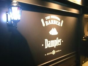 The Premium BarBer Dampferのメイン写真3