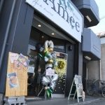 speciality cafe space Ameeの外観の写真 - 外観