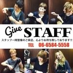 Give STAFF