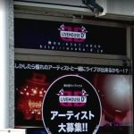 LIVEHOUSED'の外観の写真 - LIVEHOUSED'